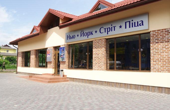 м. Дрогобич, вул. Грушевського, 59